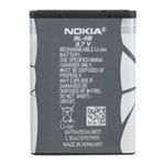 Originální baterie BL-5B pro Nokia 3220/ 5140/ 5200/ 5300, Li-ion 890mAh / bulk (BL-5B Blister)