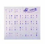 Polepky na klávesnice - české - modré (DOP10019)