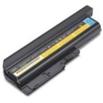 Lenovo IdeaPad S10-2 / 6-ti článková Li-Ion baterie (B) (888009549)