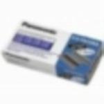 Panasonic KX-FA54E - 2 ks náhr. filmu pro fax KX-FP148/FC248CE (5025232288342)