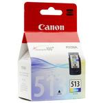 Canon CL-513 originální cartridge / 13 ml / barevná (2971B001)
