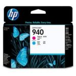 HP 940 originální tisková hlava / Officejet Pro 8000 / Modrá a magenta (C4901A)