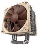 Noctua NH-U12DO A3 / 2x 120 mm / SSO Bearing / 19.8 dB @ 1300 RPM / 92.3 m3h / AMD G34, C32, F (4716123314615)