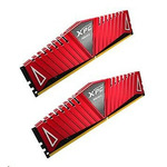 A-DATA DDR4 8GB KIT 2800MHz CL17 AX4U2800W4G17-DRZ