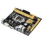 ASUS H81M-R WHITE BOX / LGA1150 / H81 / 2xDDR3 / DVI-D / VGA / PCIe x16 / GLAN / USB3.0 / uATX (90MB0JY0-M0ECY1)