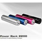 ARCTIC Powerbank 2200 Pink / 2200 mAh (872767006546)