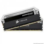 Corsair DOMINATOR 16GB / 2x8GB / /DDR4 / 2666MHz / PC4-21300 / CL15-17-17-35 / 1.2V / XMP2.0 / s chladičem (CMD16GX4M2A2666C15)