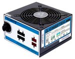 CHIEFTEC zdroj CTG-650C 650W / 120mm fan / akt.PFC / 80PLUS Bronze / cable management (CTG-650C)