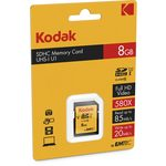EMTEC Kodak Gold Plus SDHC 8GB / Class 10 / UHS-I / U1 / čtení: 85MBs / zápis 20MBs / vhodné pro HD (EKMSD8GHC10K)
