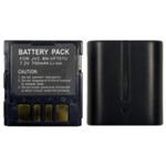 Baterie JVC VF707U/ VF733 / akumulátor / LI-ION / 700 mAh / černá (JVC BN-VF707U)