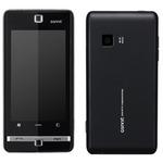 PDA GIGABYTE GSmart S1205 / GSM Mobil / GPS / WiFi / BT / WM 6.5 CZ (9QP1205JZB-03-100)