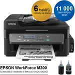 Epson WorkForce M200 / inkostouvá tiskárna / skener / kopírka / A4 / USB / LAN / Černá (C11CC83301)