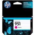 HP CN051AE originální cartridge 951 / OfficeJet Pro 8100 / Fialová (CN051AE)