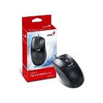 Genius DX-150 / Myš / 1200 dpi / optický senzor / USB / černá (31010010100)