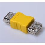 PremiumCord USB redukce A-A, Female/Female (8592220004873)