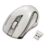 HAMA Mirano / laserová myš / 1.600dpi / bezdrátová / bílá (53878)