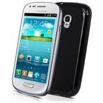 CELLY Gelskin TPU zadní kryt pro Samsung Galaxy S III mini / černá (GELSKIN280BK)