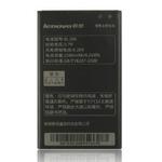 Lenovo originální baterie pro A630 / 2500 mAh / bulk (BATLENA630)