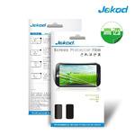 JEKOD ochranná fólie pro Huawei Ascend G510 / výprodej