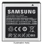 Originální baterie Samsung EB-B740AEBEC pro S4 Zoom (EB-B740AEBECWW)