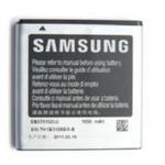 Originální baterie Samsung EB575152LU / Li-Ion / bulk (EB575152LU)