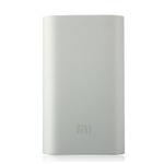 Xiaomi PowerBank 5200mAh / stříbrná (PowerBank-silver-5200)