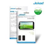 JEKOD ochranná fólie pro Sony Xperia Z3 (D6603) (21371)