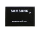 Samsung baterie EB-BN750BBE pro Galaxy Note 3 Neo / 3100mAh (2100085337399) - Baterie Samsung EB-BN750BBE