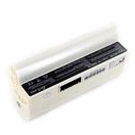 WHITENERGY HC bat. pro Asus EEE PC A22-700 / 7.4V / 10400mAh / bílá (5737) - Rabalux 5737