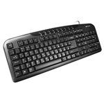 CANYON CNE-CKEY02-CZ / klasická USB klávesnice / multimediální / černá (CNE-CKEY2-CZ)