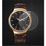 Tvrzené sklo pro Huawei Watch 42mm (9589589959)