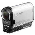 Sony HDR-AS200VT Action Cam + cestovní sada / 8.8 Mpx CMOS FHD / NFC / WiFi / GPS / Bílá (HDRAS200VT.CEN)