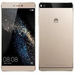 Rozbaleno - Huawei P8 Premium Dual SIM/CZ distribuce/5.2/13Mpix/Octa-Core 2.2GHz/3GB RAM/64GB/LTE/A/zlatá / rozbaleno (95HW71.rozbaleno)