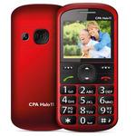 Rozbaleno - CPA HALO 11 / SOS tlačítko / / barevný displej / microSD / Červený / rozbaleno (TELMY1011RE.rozbaleno)