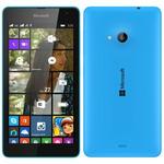 Bazar - Microsoft Lumia 535 DS / CZ distribuce / 5 / 5 MPix / 1GB RAM / 8GB / WP8.1 / Modrá (A00022646.bazar)
