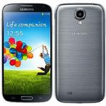 Bazar - SAMSUNG Galaxy S4 (i9505) / EU distribuce / 16 GB / Silver Shine (GT-I9505.bazar)