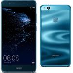 HUAWEI P10 Lite modrá / 5.2FHD / OC 4x1.7GHz+4x2.1GHz / 3GB RAM / 32GB / 12MP+8MP / LTE / Android 7 (SP-P10LITEDSLOM)