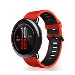 Xiaomi Huami Amazfit červená / Chytré sportovní hodinky / IP67 / tepová frekvence / GPS (AMI399)