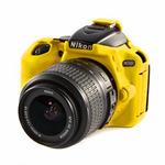 Easy Cover Pouzdro Reflex Silic pro Nikon D5500 / žlutá (ECND5500Y)