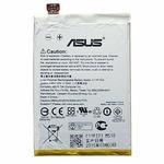 Asus C11P1424 Originální baterie / 3000mAh / Li-Ion / Bulk (958BO102) - Baterie Asus C11P1424