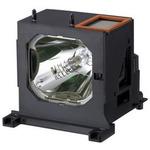 SONY Lampa k projektoru VPL-VW40 / VW50 / VW60 (LMPH200)