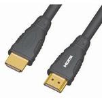 PremiumCord Kabel HDMI A - HDMI A M/M 25m zlac. kon.,verze HDMI 1.3b (8592220008628)