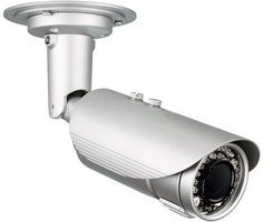 D-Link DCS-7517 / Full HD WDR Day&Night Outdoor Cam / POE / RJ45