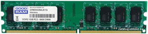 GOODRAM 1GB / DDR 2 / 800MHz / CL6 / 1.8V