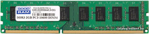 GOODRAM 2GB / DDR 3 / 1333MHz / CL9 / 1.5V