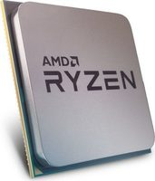 AMD RYZEN 5 2600X @ 3.6GHz - TRAY / Turbo 4.25GHz / 6C12T / 3MB L2 16MB L3 / AM4 / Zen-Pinnacle Ridge / 95W