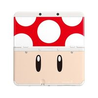 New 3DS Cover Plate 7 / kryt pro nové Nintendo 3DS / Toad Red