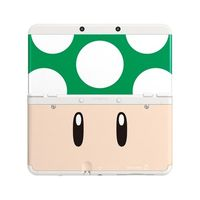New 3DS Cover Plate 7 / kryt pro nové Nintendo 3DS / Toad Green