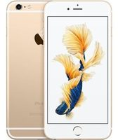 Apple iPhone 6S plus - 128GB zlatý / iOS10