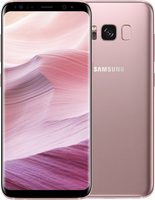 "SAMSUNG Galaxy S8 64GB růžová / 5.8"" / OC 4x2.5GHz + 4x1.7GHz / 4GB / 64GB / 12MP+8MP / LTE / Android 7.0"